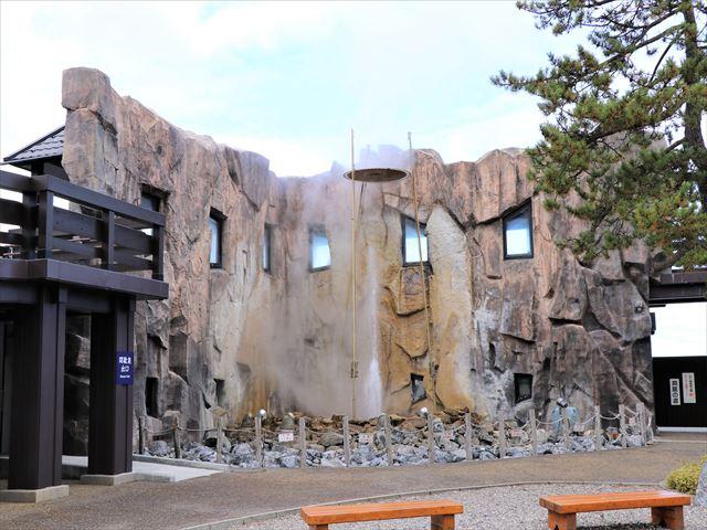 函館 しかべ間歇泉公園 間歇泉