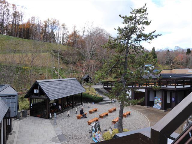 函館 しかべ間歇泉公園