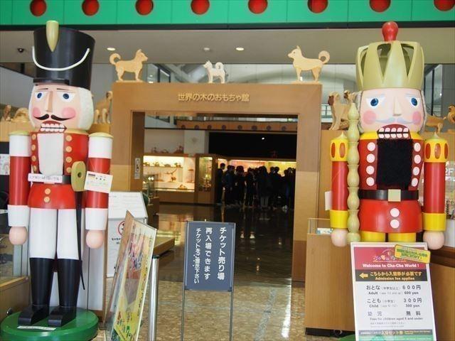 生田原ちゃちゃワールド 入口 2体のくるみ割り人形