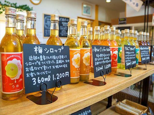 八剣山ワイナリー 北海道産の果実で作ったシロップ