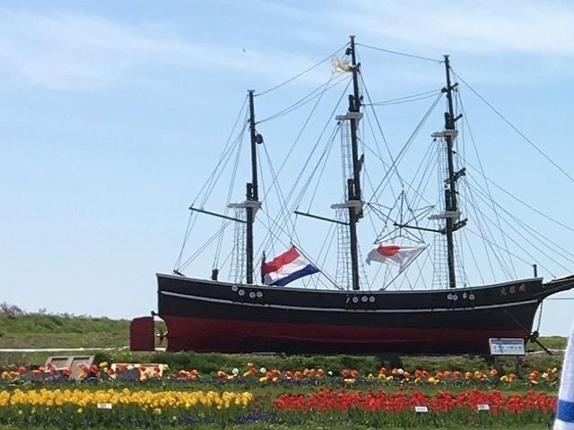 北海道 船 咸臨丸