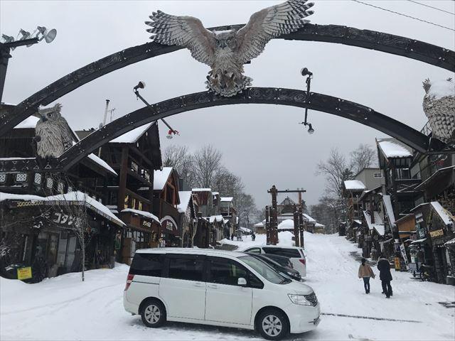 ロストカムイ 阿寒湖アイヌコタン 入口