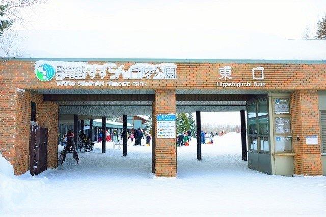 札幌 雪遊び 滝野すずらん公園 東口