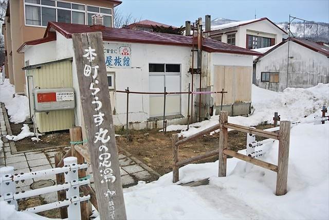 知床 冬 2泊3日 歓迎ライダー