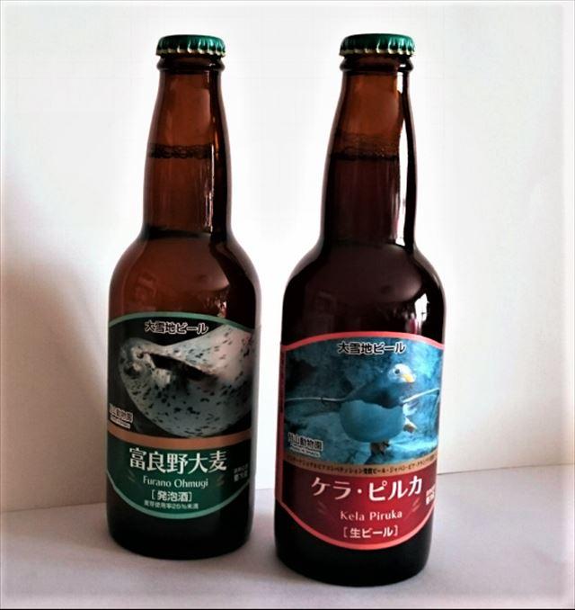 北海道地ビール大雪ビール