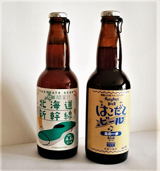 北海道地ビールはこだてビール