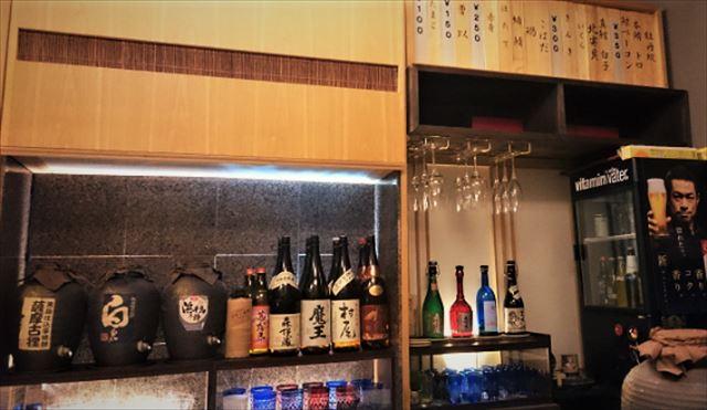 函館はしご酒すしの鮮昇店内