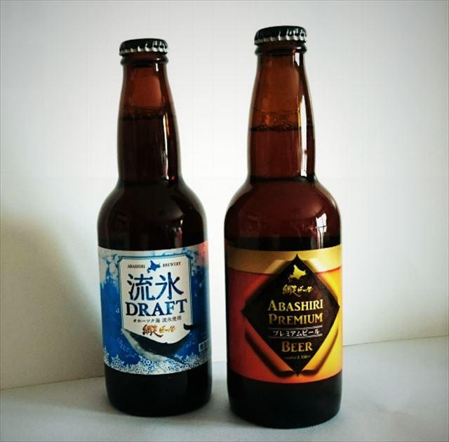 北海道地ビール網走ビール