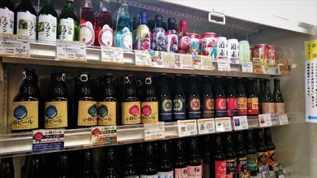 北海道地ビールどさんこプラザ