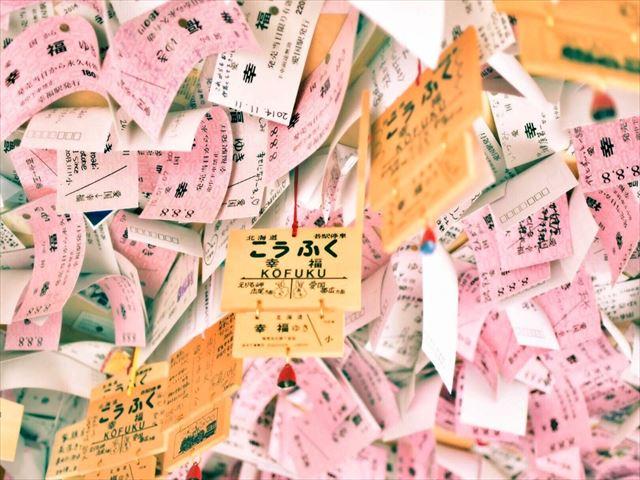 幸福駅 駅舎内 絵馬と大きなピンクの切符 アップ