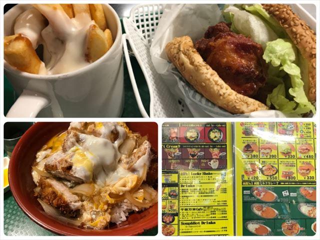 地元民おすすめ 函館 グルメ ハンバーガー ラッキーピエロ 商品