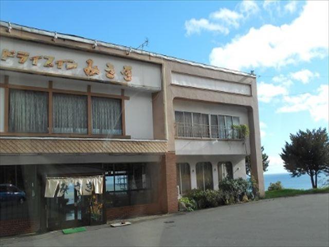 豊浦町 噴火湾 おすすめ ドライブインみさき
