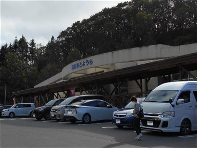 豊浦町 噴火湾 おすすめ 道の駅とようら 店舗外観