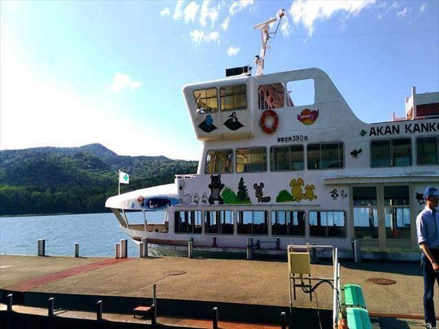 北海道 まりも 船