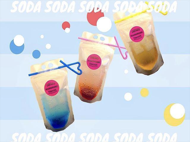 札幌 インスタ映え カフェ FREAKY WARDROBE COFFEE パックドリンク