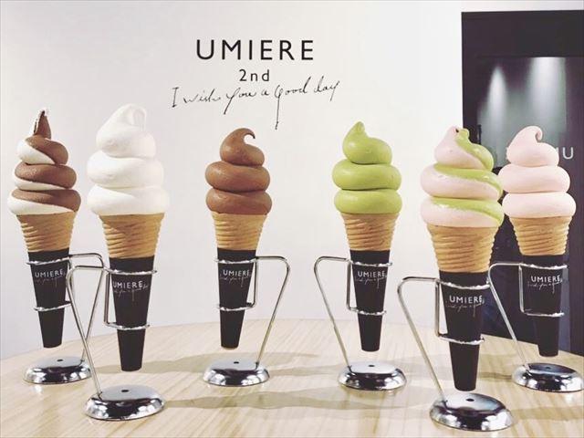 札幌 インスタ映え カフェ UMIERE ソフトクリーム