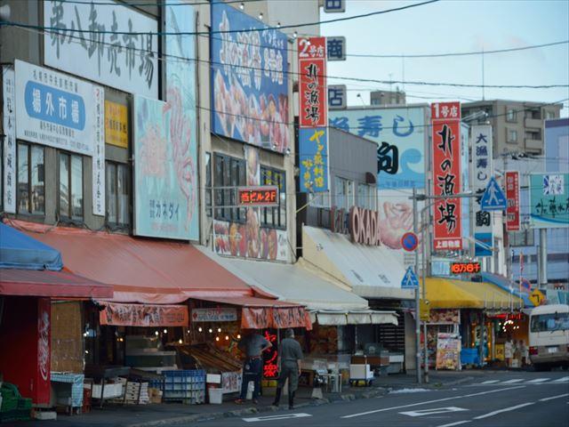 十勝 日高 釧路 グルメ 市場