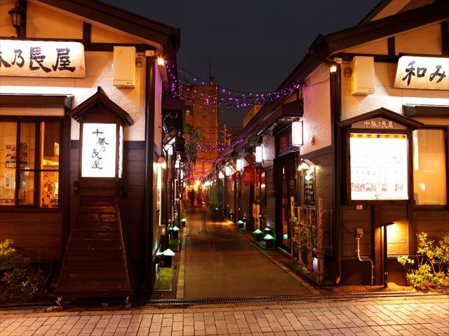 十勝 日高 釧路 グルメ 北の屋台
