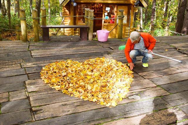ニングルテラス 名物 落ち葉のハート