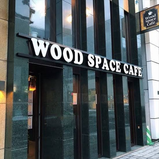 札幌 シメパフェ wood space cafe