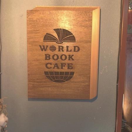 ワールドブックカフェ 看板