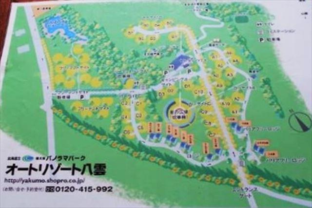 オートリゾート八雲 マップ
