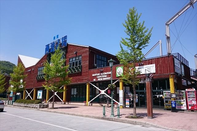 函館 レトルトカレー はこだて海鮮市場 西波戸場店