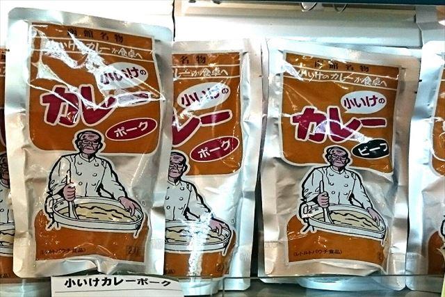 函館 レトルトカレー 小いけ 商品