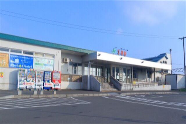 町村農場ミルクガーデン 江別駅