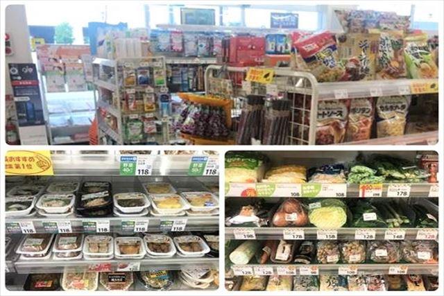 セイコーマート 商品棚
