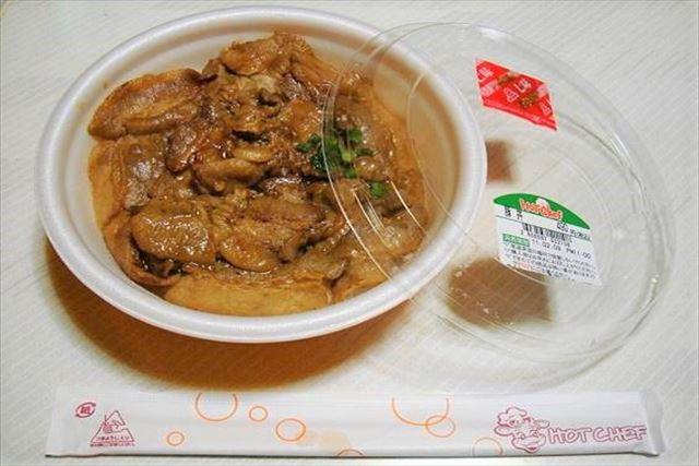 セイコーマート ホットシェフ 豚丼
