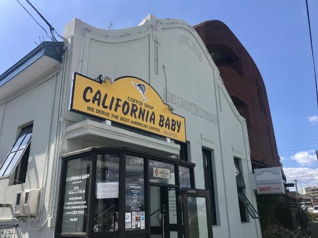 シスコライス California baby 外観