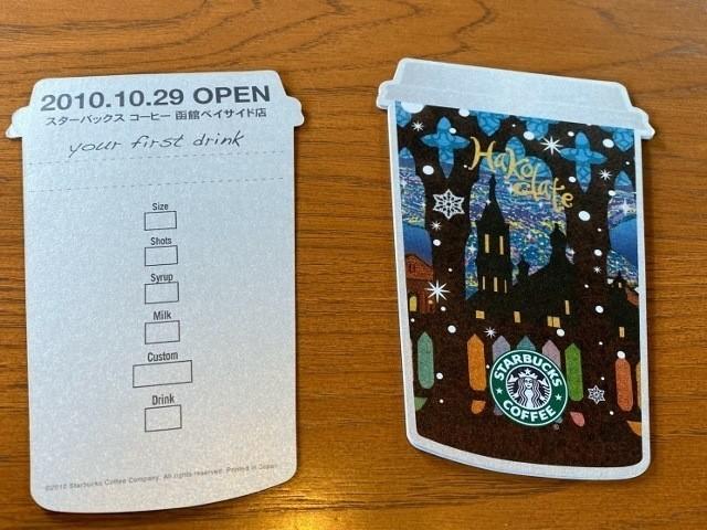 函館 スターバックス 函館タンブラーのデザインが描かれたオーダーカード