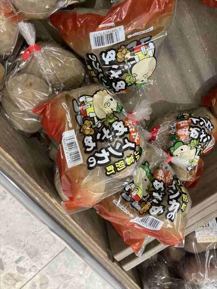 札幌 おすすめスーパーマーケット 商品