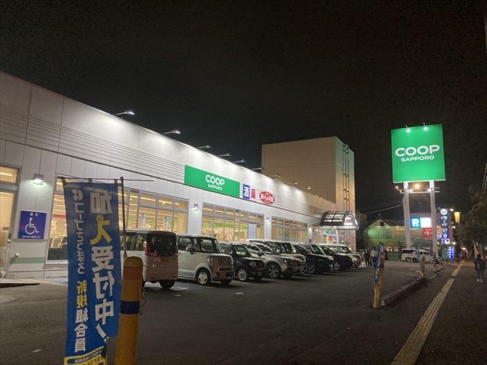 北海道 おすすめスーパーマーケット コープさっぽろ