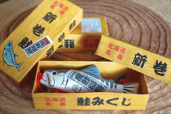 帯廣神社 鮭みくじ