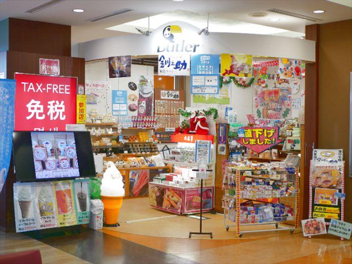 釧路空港 売店 お土産