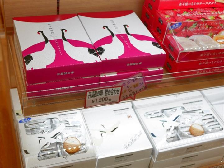 釧路空港 お土産