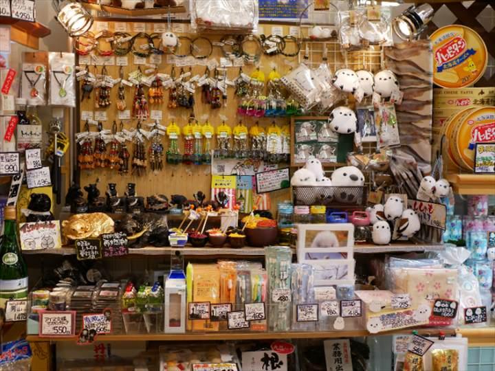 釧路空港 お土産 雑貨