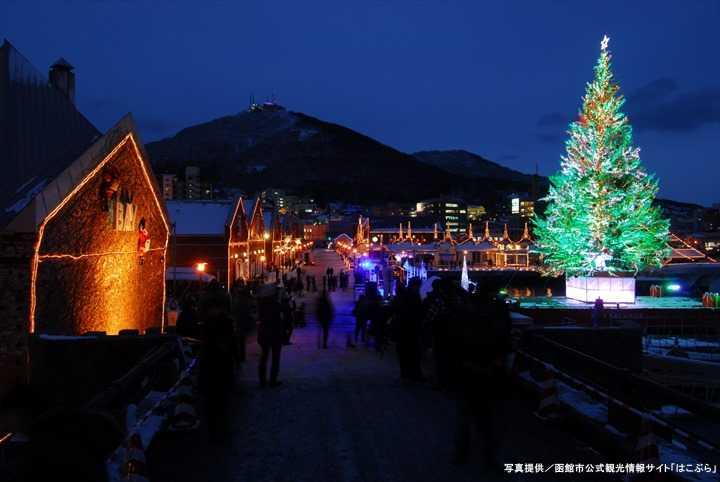 北海道 冬 イベント コロナ はこだてクリスマスファンタジー
