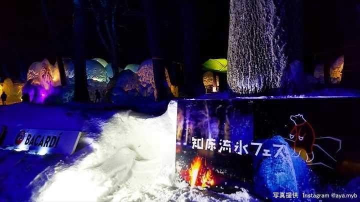 北海道 冬 イベント コロナ 知床流氷フェス