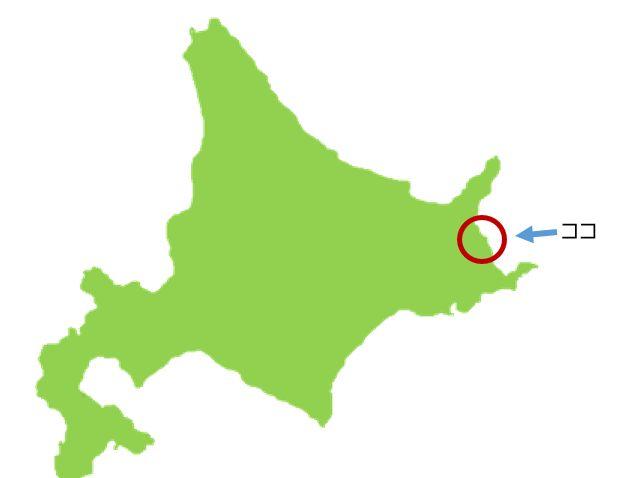 北海道 別海町