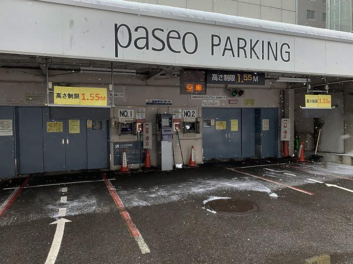 札幌駅周辺 駐車場 パセオ駐車場