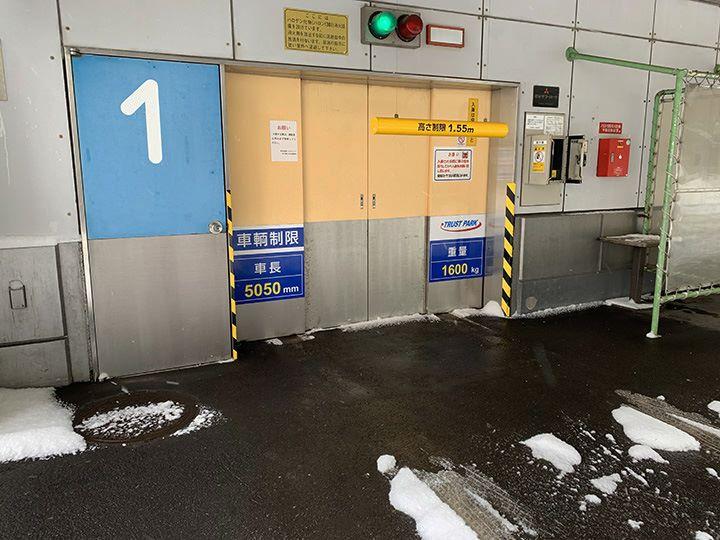 札幌駅周辺 駐車場 トラストパークSE札幌ビル