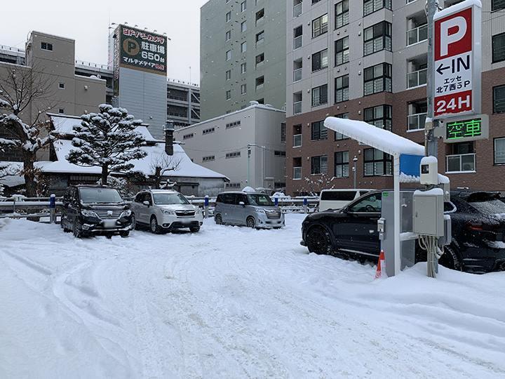 札幌駅周辺 駐車場 エッセ北7西5パーキング