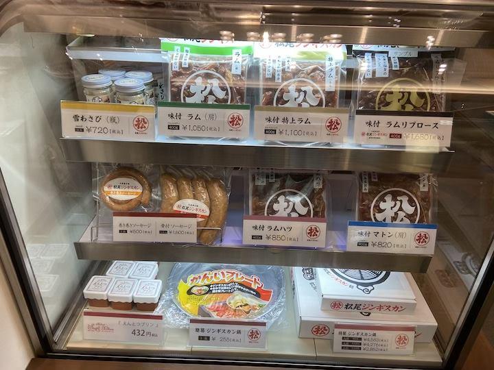 札幌 ジンギスカン 松尾ジンギスカン 札幌駅前店
