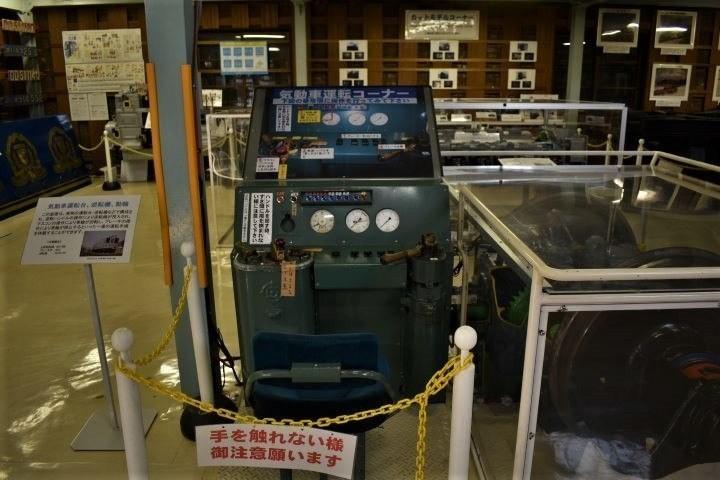 北海道鉄道技術館 展示装置