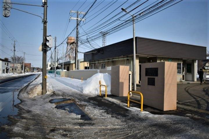北海道鉄道技術館 入口