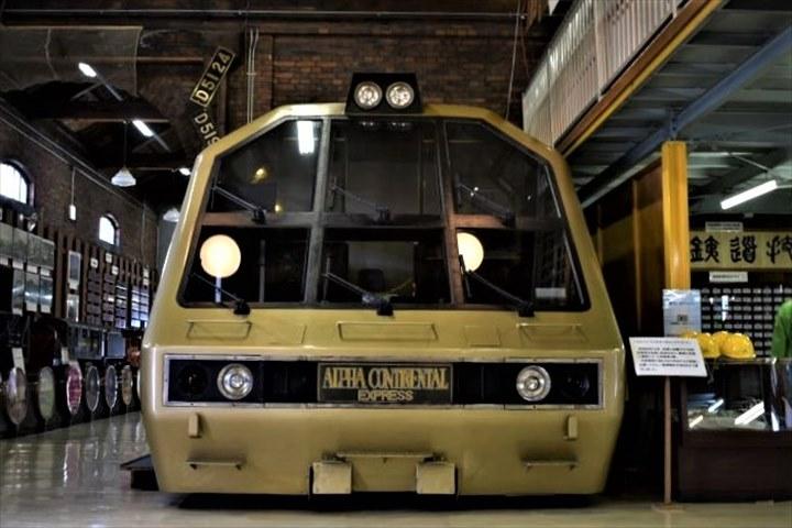 北海道鉄道技術館 アルファコンチネンタルエクスプレス