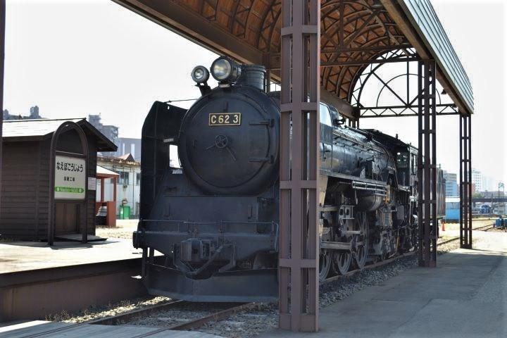 北海道鉄道技術館 c62